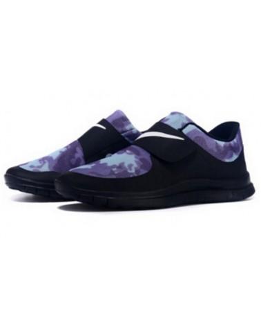 Nike SOCFLY MILITAR TONOS LILAS